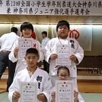 試合結果報告(全国小学生学年別柔道大会 県予選)