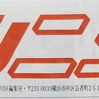20161202_065715