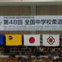 20170825_172010