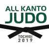 試合結果報告(関東中学校柔道大会)